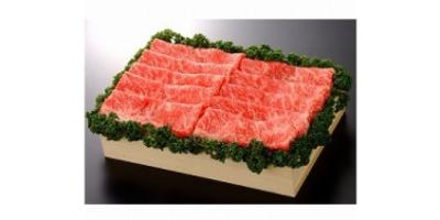 佐賀産和牛ロース焼きしゃぶ・すき焼き用