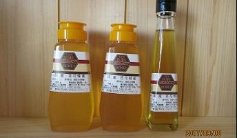 佐賀県産純粋 百花蜂蜜(300g×2本、180g×1本)