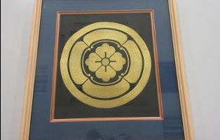 家紋刺繍(額縁入り)