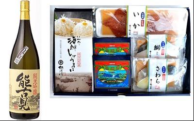 松浦漬・西京漬・いか入り海鮮焼売詰め合わせと純米吟醸能古見