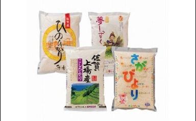 佐賀米食べくらべセット