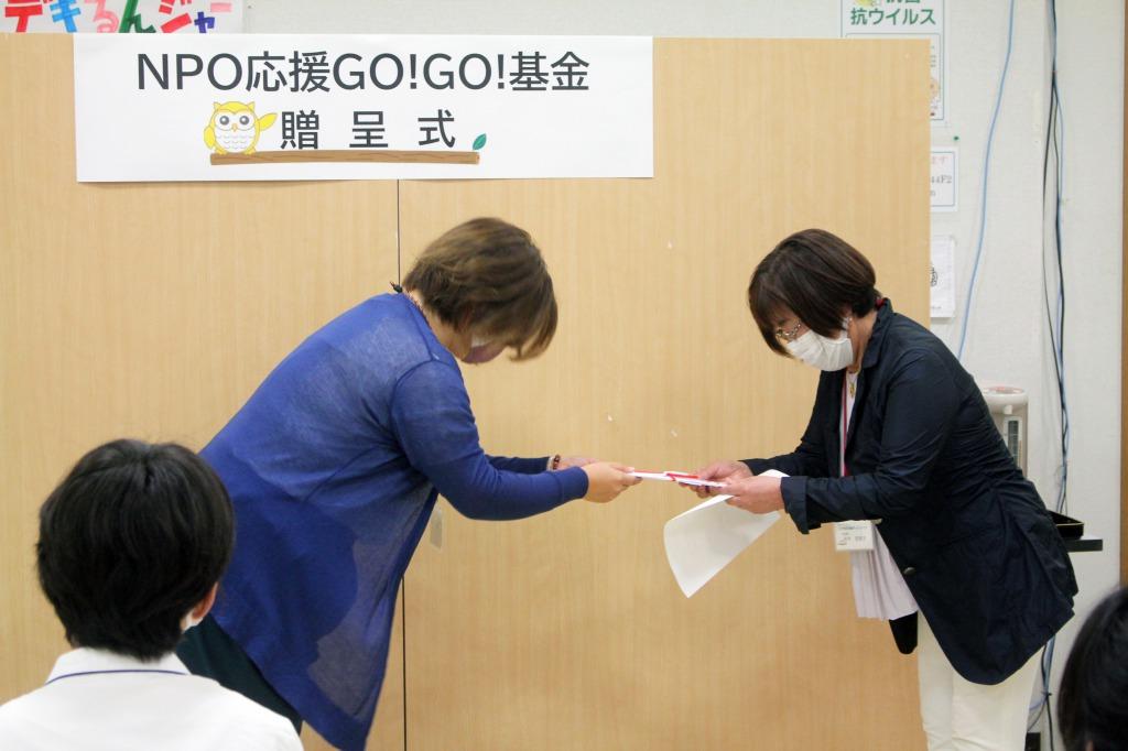 「第2回NPO応援GO!GO!基金」採択団体:reBonのタネ