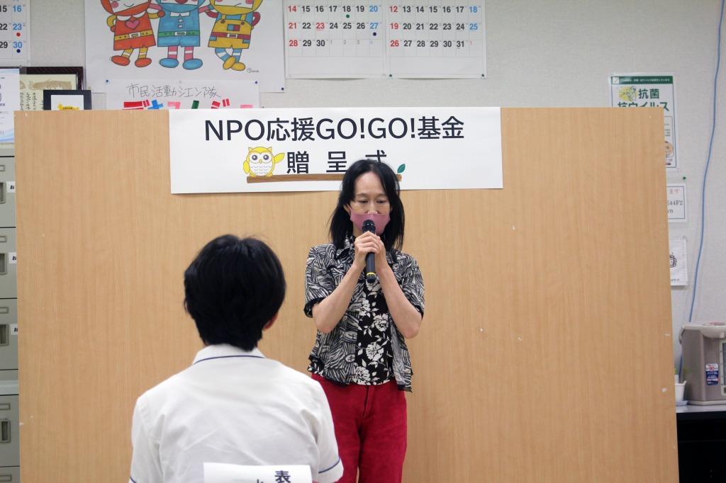 「第2回NPO応援GO!GO!基金」採択団体:さくらんぼランド