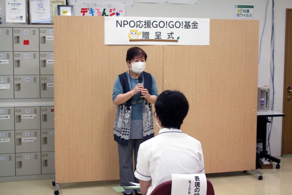 「第2回NPO応援GO!GO!基金」採択団体:友遊会
