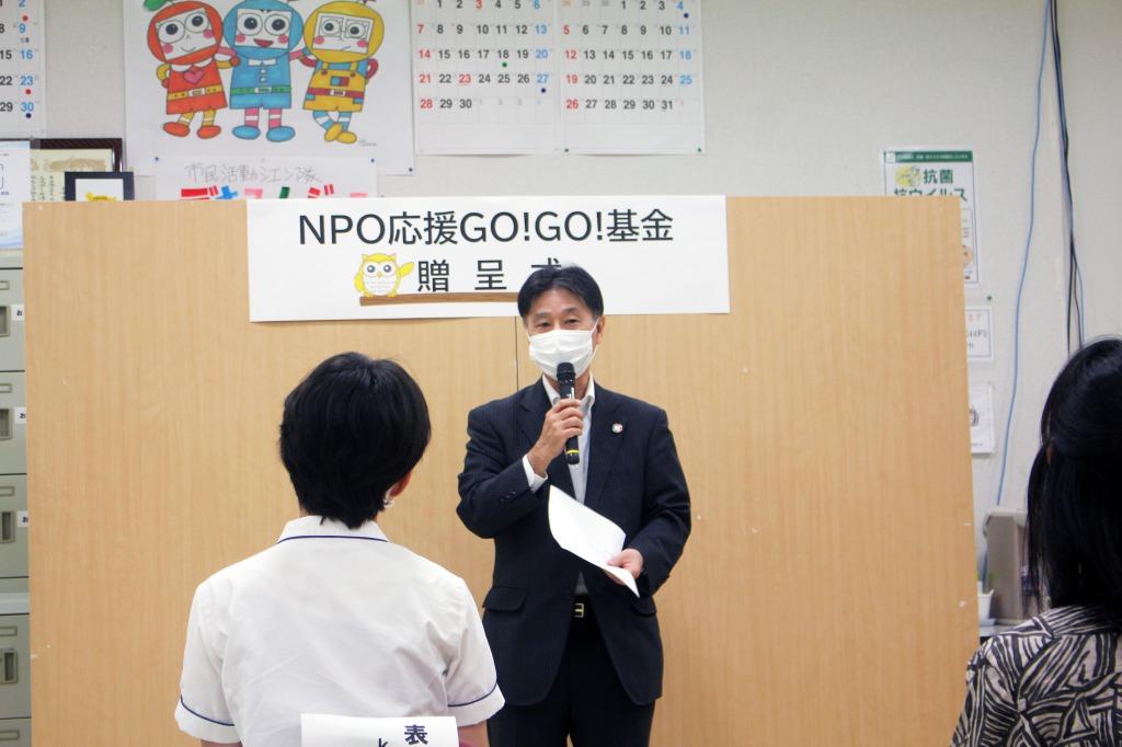 第2回NPO応援GO!GO!基金贈呈式
